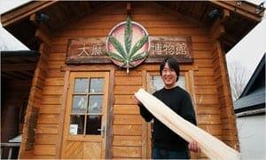 Cannabis in Japan